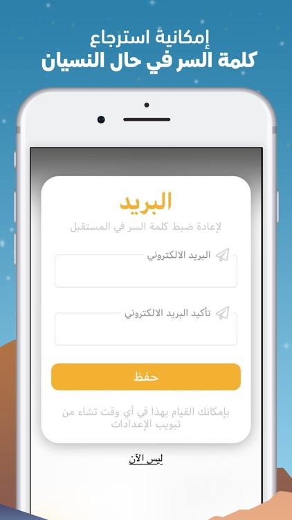 قفل الصور و الفيديو و الملفات screenshot-5