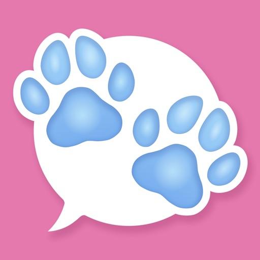 My Talking Pet Pro image