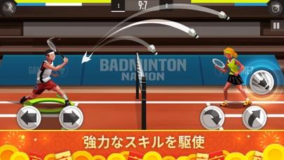 Badminton Leagueのおすすめ画像2