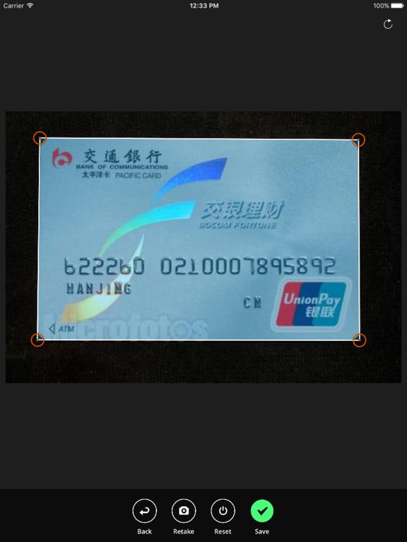 Card Mate Pro- credit cards Screenshots