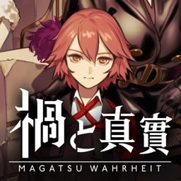 禍Magatsu-感動日本150萬人RPG大作