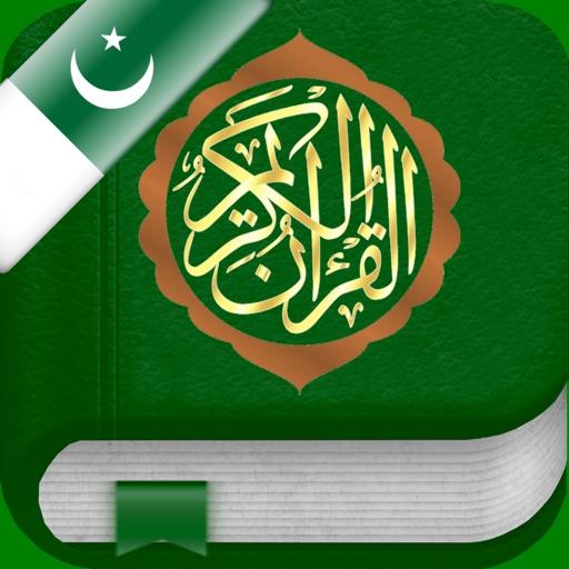 Quran Tajwid : Urdu, Arabic