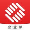 浙商银行企业手机银行