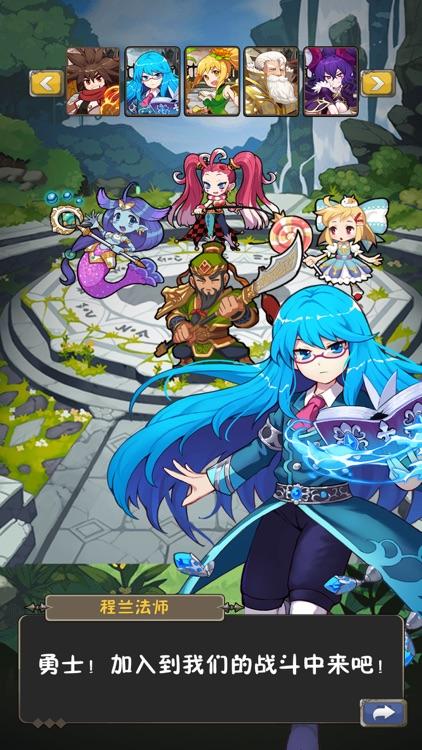 魔晶幻想-二次元冒险卡牌游戏 screenshot-3