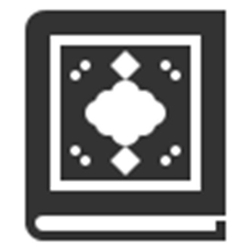 Quran Recitation القرآن Audio
