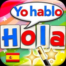 VipLanguage - Learn Spanish