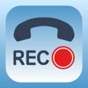 通話録音 - 保存して聞く