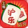 沪乐-上海麻将斗地主