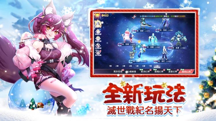 天姬物語 screenshot-3