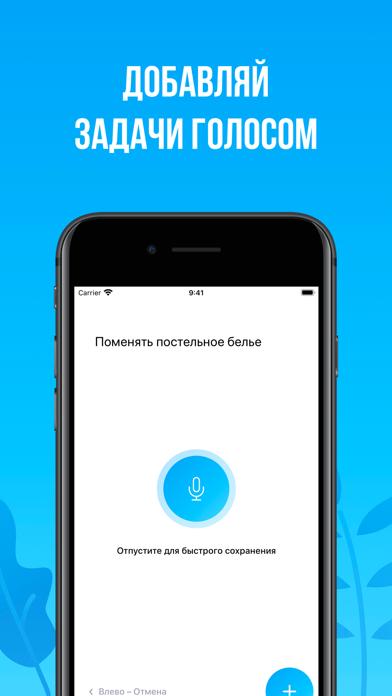 Скриншот №3 к Tappsk ежедневник планировщик