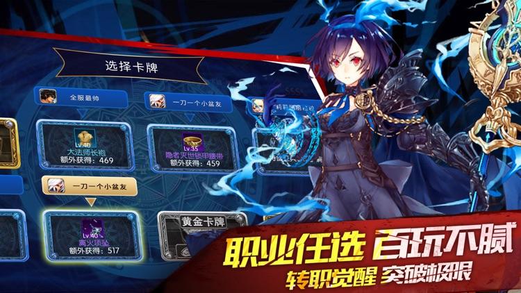 地下城王者 - 精品暗黑魔幻动作游戏! screenshot-4
