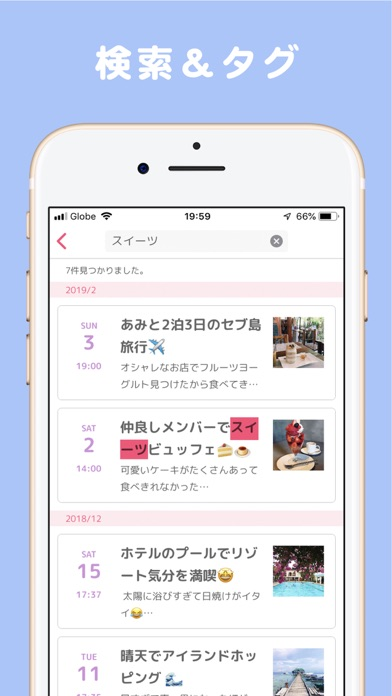 日記ノート - 日記が続く写真日記アプリのおすすめ画像10