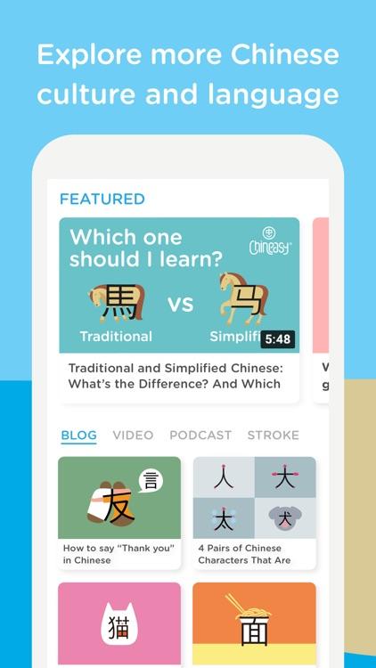Chineasy: Learn Chinese easily screenshot-4