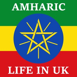 Amharic - Life in the UK Test