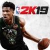 NBA 2K19 Ranking