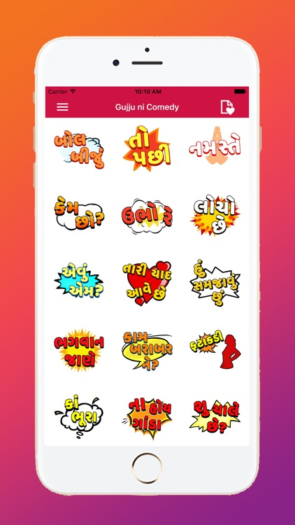 Gujarati Stickers screenshot-3