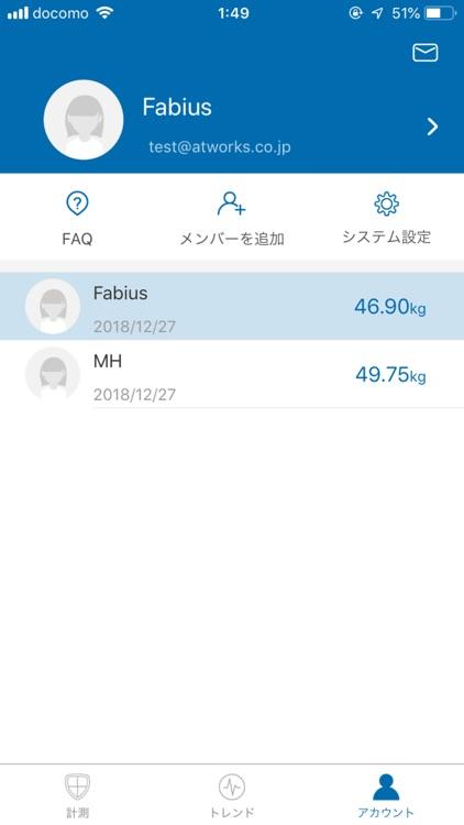 FABIUS body screenshot-3
