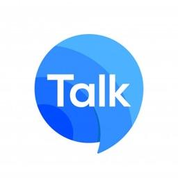 Talkwins