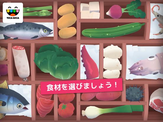 Toca Kitchen Sushiのおすすめ画像2