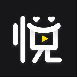 悦缘婚恋-短视频相亲交友平台