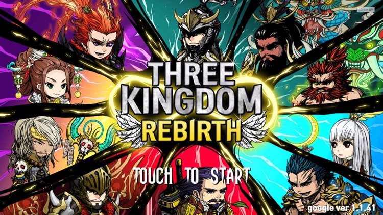 Three kingdoms rebirth screenshot-8
