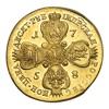Царские монеты,чешуя 1462-1917