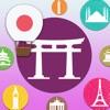 必学日本语五十音及学习日语基础生字