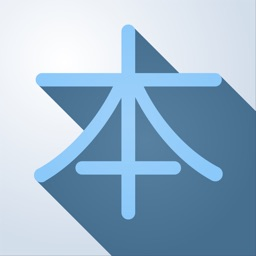 Kanji GO – Learn Japanese