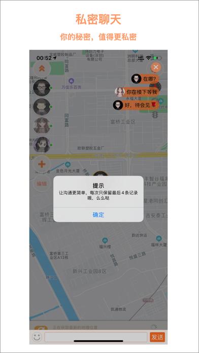 Footprint Share Screenshots
