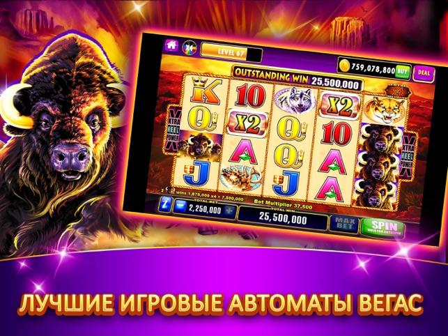 Игры для взрослых игровые автоматы бесплатно скачать сохранения для gta san andrea-казино рояль