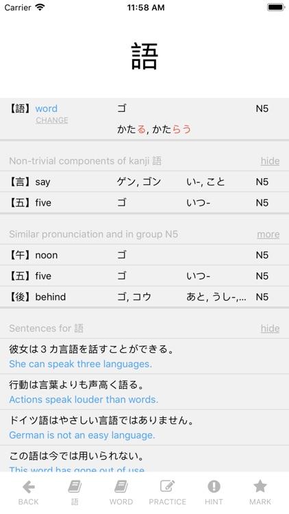 Kanji Teacher - Learn Japanese screenshot-5