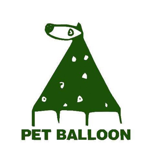 PET BALLOON(ペットバルーン)