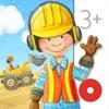 Tiny Builders