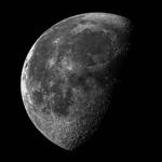 Лунный гид на пк