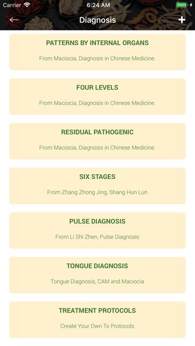 TCM Clinic Aid Screenshot
