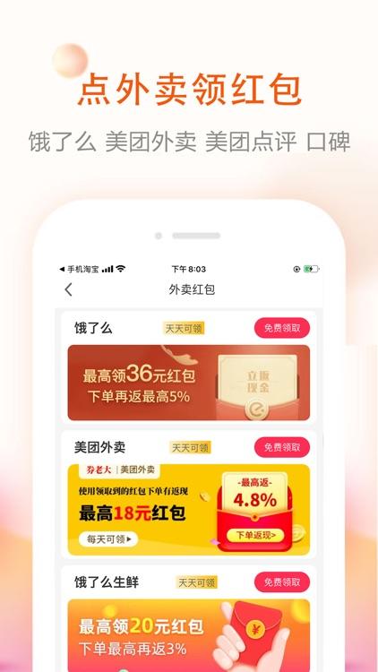 券老大优惠券   更多人使用的优惠券返利app
