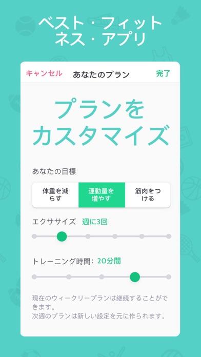 30日間 筋トレ 運動 チャレンジ 体重管理 ScreenShot4