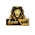 Dheeran TV icon