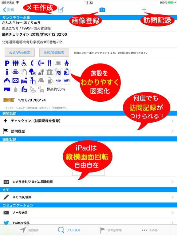 https://is3-ssl.mzstatic.com/image/thumb/Purple114/v4/ec/96/1f/ec961f25-7acf-be14-8403-acd0515e23f9/mzl.vipaporo.png/576x768bb.png
