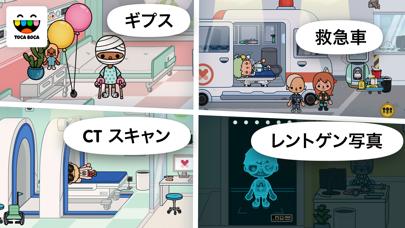 Toca Life: Hospitalのおすすめ画像5
