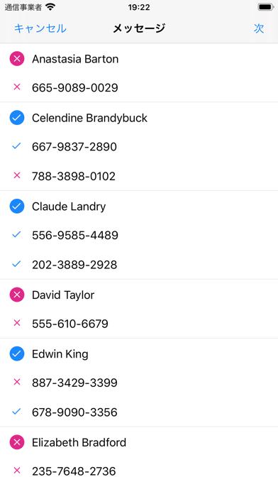 iContacts: 連絡先のグループ管理のおすすめ画像5