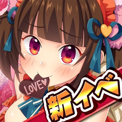 ぱすてるメモリーズ【ぱすメモ】3DバトルRPG×美少女ゲーム
