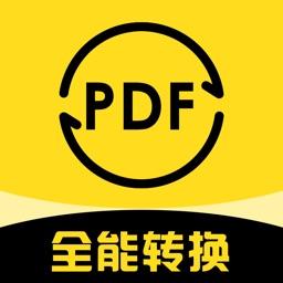 PDF Converter & PDF to Word