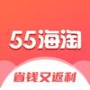55海淘-带你去海外网站买正品