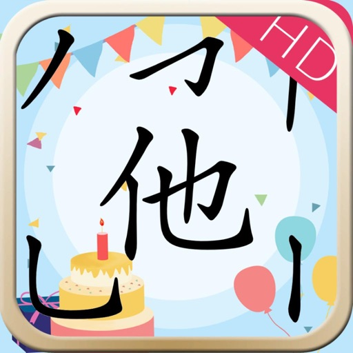 Word Puzzle World HD