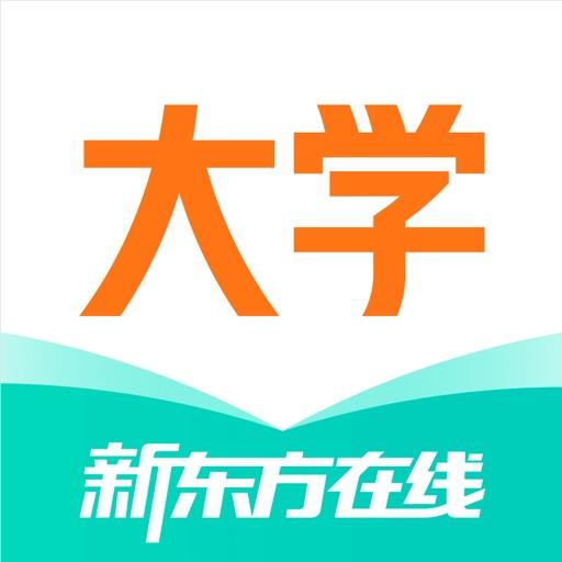 新东方大学考试