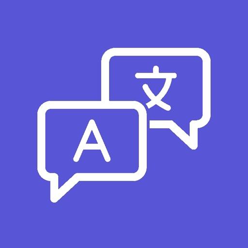 Translation Pro icon