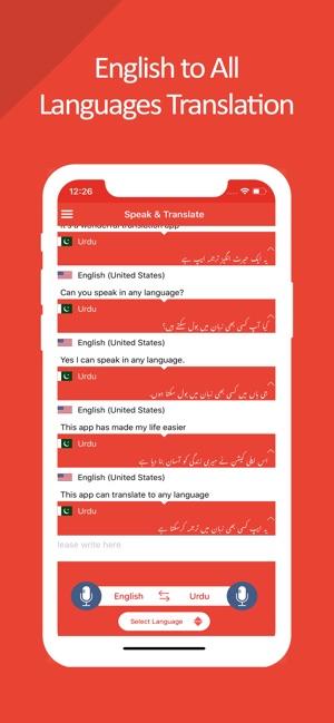 Speak & Translate | Translator on the App Store