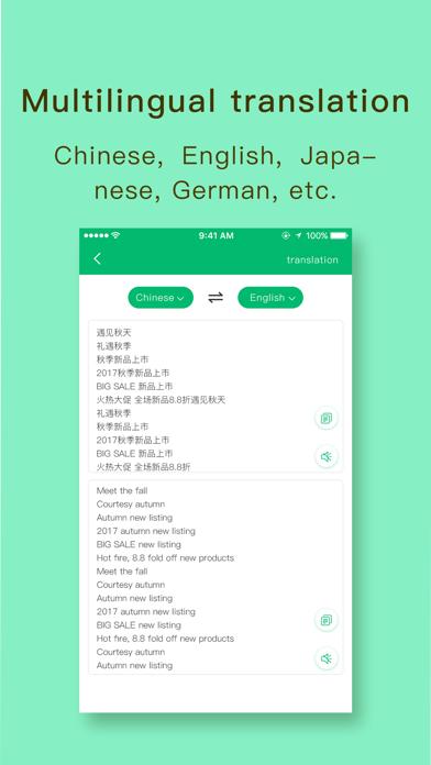 拍照翻译-图片转文字 screenshot 5