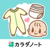 トツキトオカ:夫婦で共有できる『妊娠記録・日記』アプリ